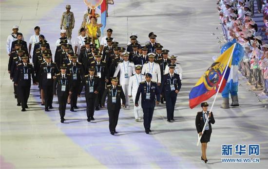 (军运会)(12)第七届世界军人运动会在武汉开幕