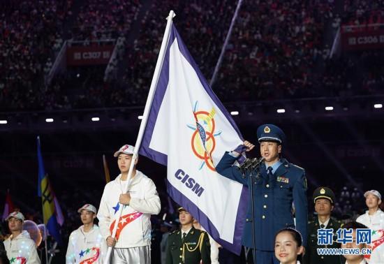 (军运会)(48)第七届世界军人运动会在武汉开幕