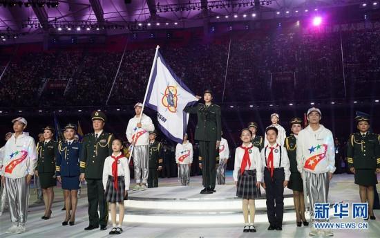 (军运会)(47)第七届世界军人运动会在武汉开幕