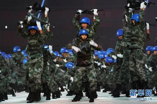 (军运会)(82)第七届世界军人运动会在武汉开幕
