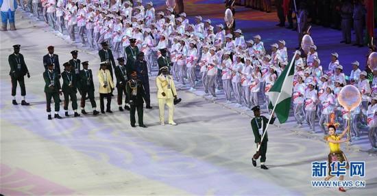 (军运会)(22)第七届世界军人运动会在武汉开幕