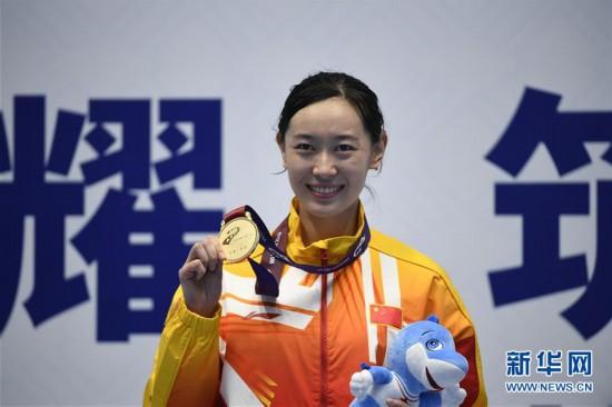 (軍運會)(2)擊劍——中國選手孫一文奪得女子重劍冠軍