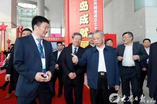 山东省领导参观2019新动能・青岛展洽会