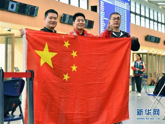 (軍運會)(4)射擊——中國代表團首金產生
