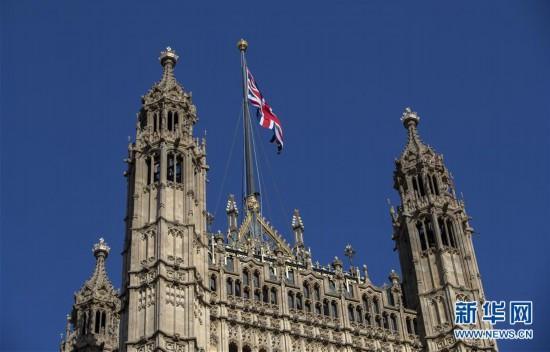 """(国际)(1)英国议会要求首相寻求再度推迟""""脱欧"""""""