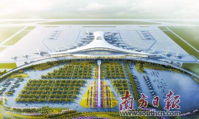 湛江机场迁建工程开工粤西经济增