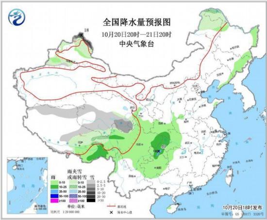 冷!较强冷空气将影响中国 西南地区多阴雨天气