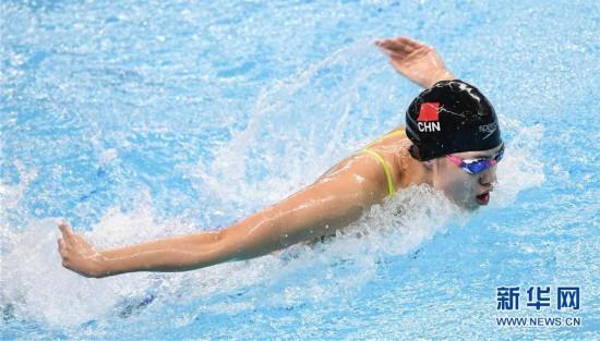 (军运会)(2)游泳――女子100米蝶泳:中国选手张雨霏夺冠