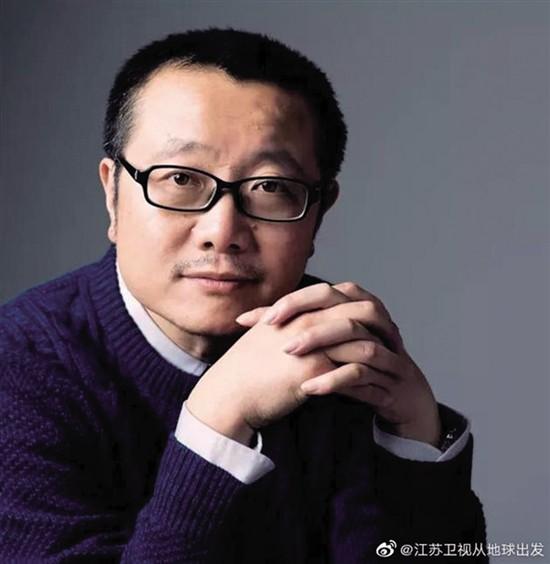 刘慈欣加盟天文探索综艺《从地球出发》
