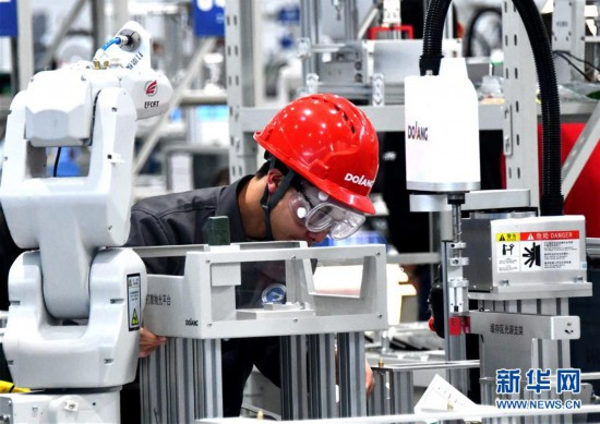 (经济)(1)机器人高手同台竞技赛技能