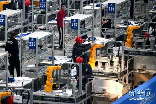 (经济)(2)可以玩腾讯分分彩五星定位胆_机器人高手同台竞技赛技能