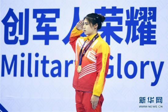 (军运会)(9)游泳――女子100米蝶泳:中国选手张雨霏夺冠