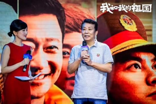 《我和我的祖国》电影分享会举行 陈凯歌、黄建新等讲述背后感人故事