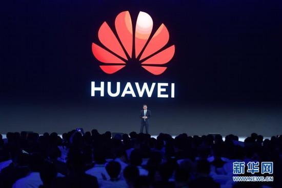 (图文互动)(1)15项世界互联网领先科技成果在浙江乌镇发布