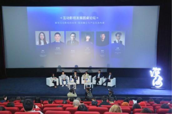 """人类需要故事,需要精神上的深度沉浸体验,中国影视""""互动""""时代将至?"""