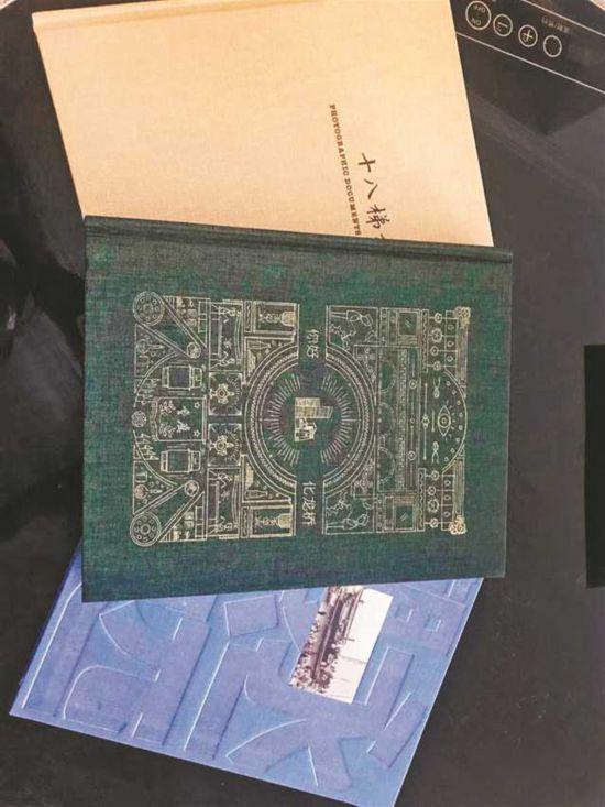 @重庆人 翻开这套画册 追溯我们的来路