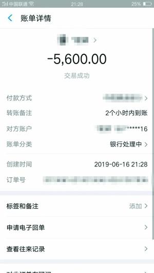 南京冒充好友诈骗升级版:团伙伪造视频通话单方事故