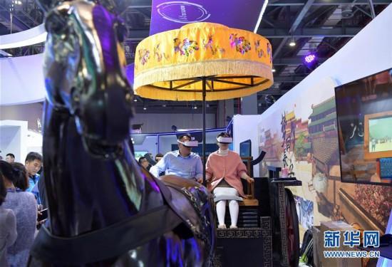 (图文互动)(1)未来,更精彩――VR产业发展新动向观察
