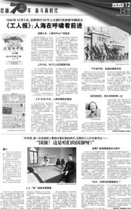 http://www.ddhaihao.com/qichexiaofei/46896.html