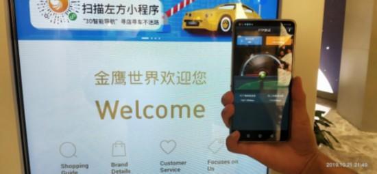 江苏首个5G智慧购物中心落地南京金鹰世界