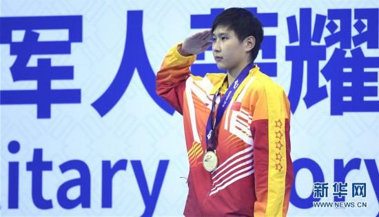 (军运会)(2)游泳――女子1500米自由泳:王简嘉禾夺冠