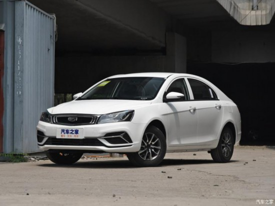 吉利汽车 帝豪 2019款 领军版 1.5L 手动时尚型 国VI