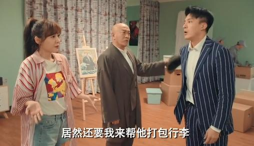 《爱情公寓5》贤菲CP爱情延续子乔美嘉生孩子张伟逆袭