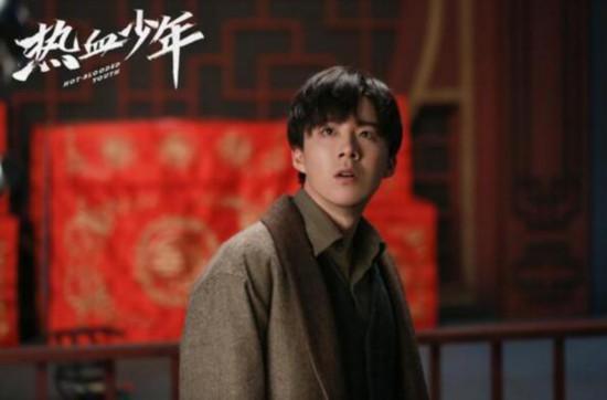 《热血少年》开播 刘宇宁首演电视剧成焦点