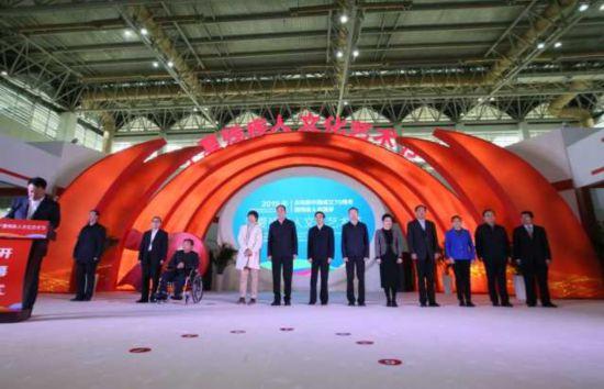 2019年宁夏残疾人文化艺术节开幕