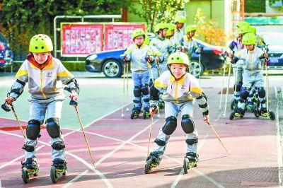 北京市市级冰雪示范校明年将达200所