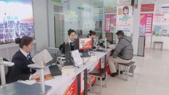 宁夏信息基础设施建设指数进入全国前十位