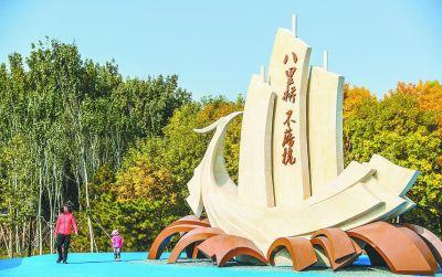 """通惠河畔""""漕运""""公园重张 美了长安街东延线"""