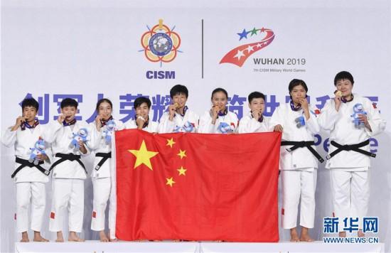(军运会)(1)柔道――女子团体:中国队夺冠