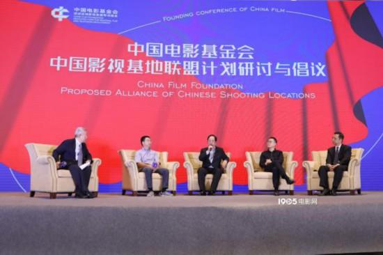"""""""中國影視基地聯盟計劃·研討與倡議""""活動在福州圓滿舉辦"""