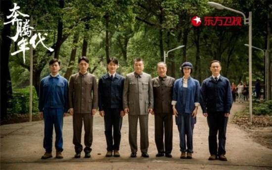 """《奔騰年代》定檔佟大為、蔣欣譜寫""""中國速度"""""""