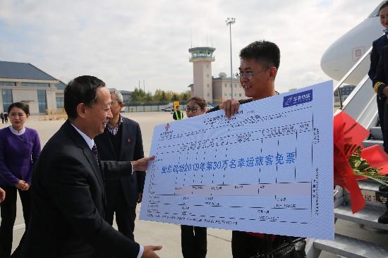 固原机场迎来第30万名旅客,今年全年有望突破37万人次!