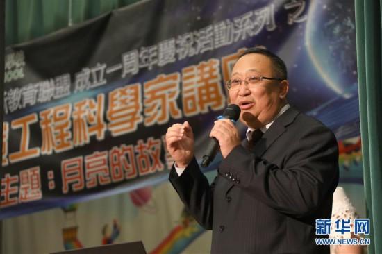 科学家勉励香港学生:探索月球必须有热诚