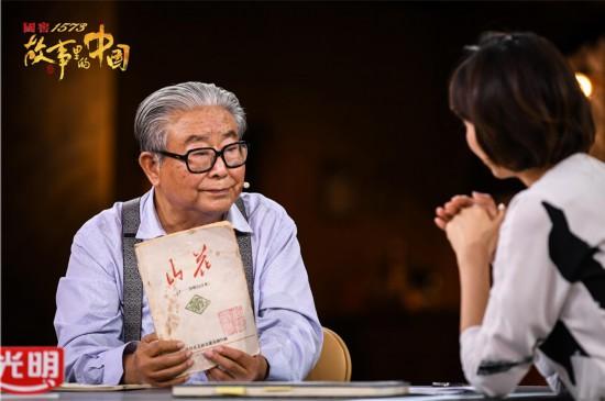 """《故事里的中国》多角度走进""""最美奋斗者""""路遥的世界"""
