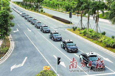 广州南沙:政策扶持力度全国领先 170余家人工智能企业落户