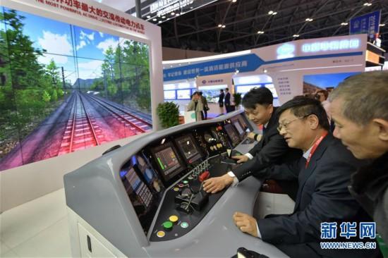 (服务)(5)2019能源革命展太原开展