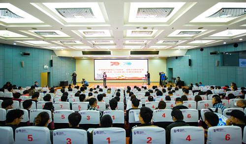 传承科学精神中科院北京分院演讲比赛献礼建院70周年