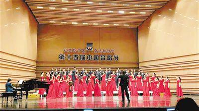 """湛江合唱团摘金夺银唱响""""中国合"""