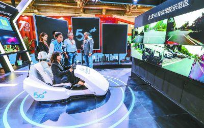 北京智能网联汽车产业领跑全国 传统汽车产业加速升级