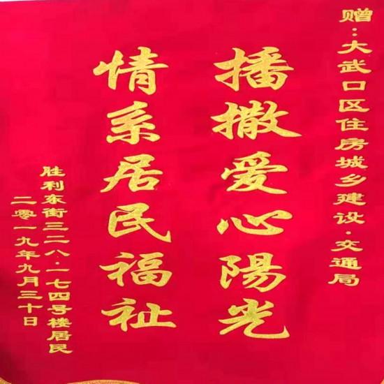 """大武口区:老旧小区改造""""暖心工程""""获居民""""点赞"""""""