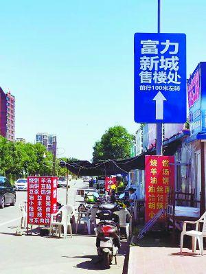 """再访香河:工程抵款房成刚需""""新宠"""" 支持外地人购买"""