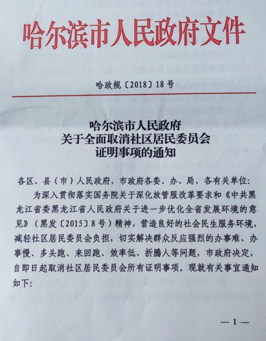 """[网连中国]证明""""2是二""""?!这么""""二""""的证明您那还有吗?"""