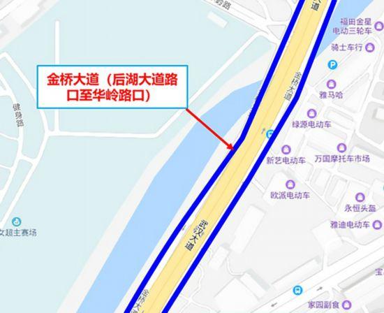 军运会专用道将陆续解禁 金桥大道地面层今起恢复正常通行