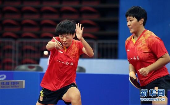 (军运会)(3)乒乓球――女双:中国队包揽冠亚军