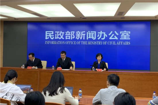 民政部:前9月支出低保资金1164.7亿元