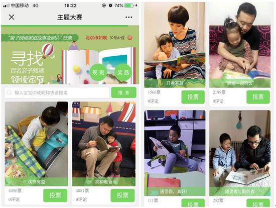"""阅读悦成长 100个家庭获评2019""""亲子阅读领读家庭"""""""